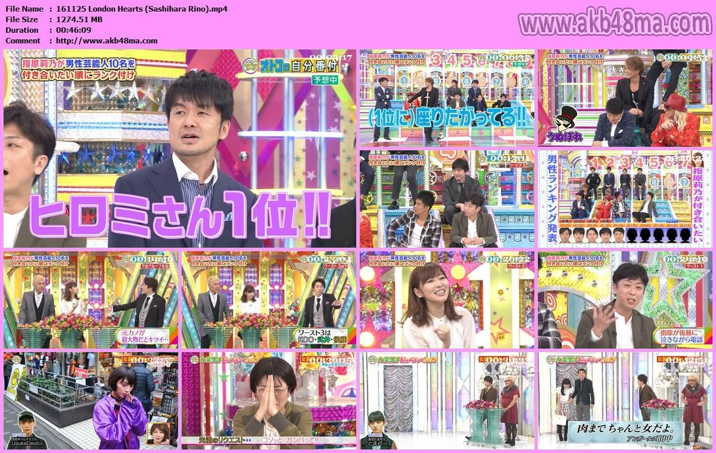 バラエティ番組161125 ロンドンハーツ Mp4 161125 London Hearts Sashihara Rino Alfafile161125 London Hearts Rar Alfafile Note Akb48ma Com Please Update Book バラエティ番組 番組 劇場