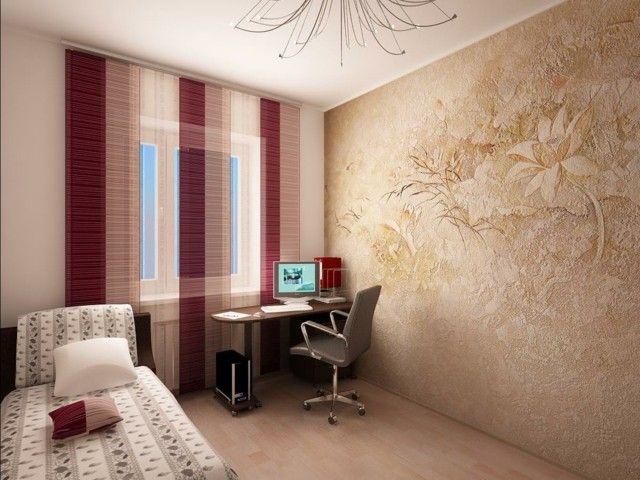 habitaciones juveniles sutil papel pared estampa crema | Habitación ...