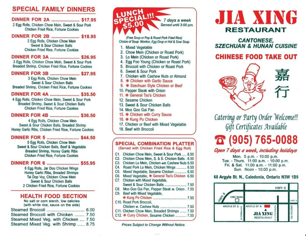 Photo of Jia Xing Restaurant - Caledonia, ON, Canada Menu - how to make a food menu on microsoft word