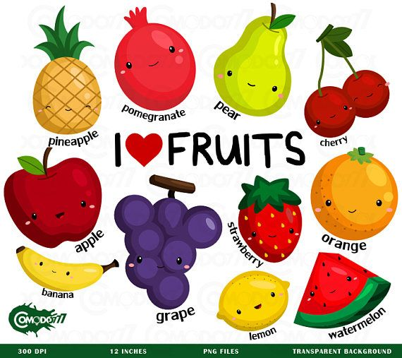 This Listing Is For 22 Design Elements This Digital Clipart Set Is Perfect For Use In Greeting Cards Scrapbooking Par Drawing For Kids Clip Art Kawaii Fruit
