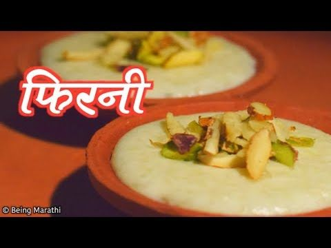 Phirni marathi recipe being indian recipes pinterest recipes indian food recipes phirni marathi recipe forumfinder Image collections