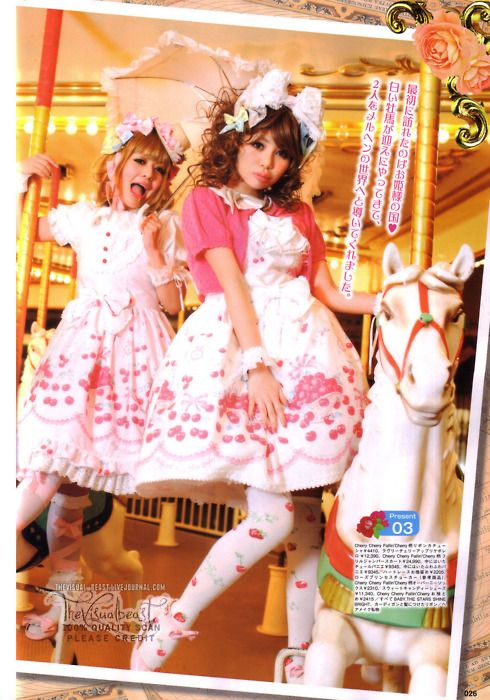 Alice Deco a la Mode scans