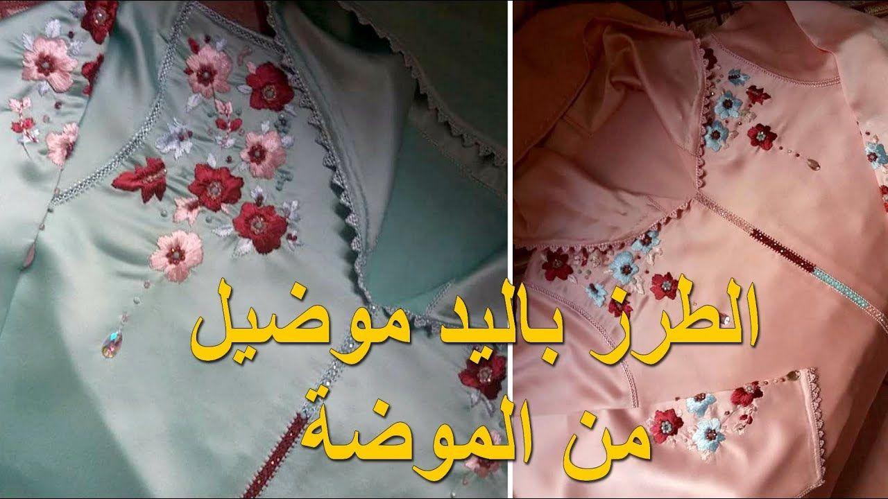 للمبتدئات طرزة خفيفة على الجلابة ومن الموضة طريقة مع أم عمران Tarz Ribbon Embroidery Crochet Necklace Women