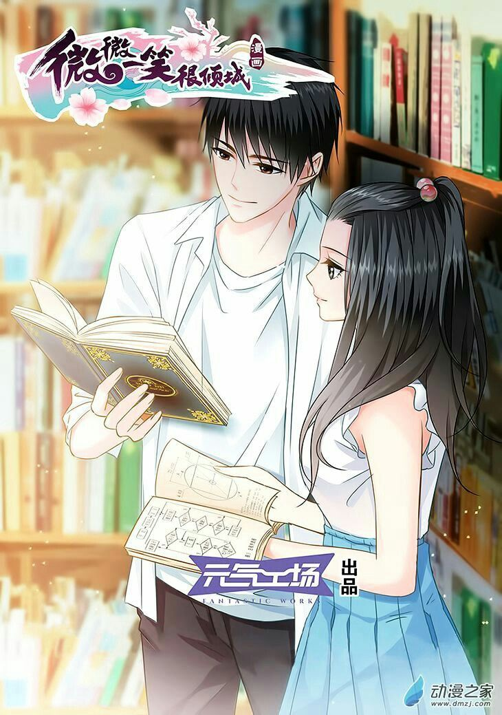 Just One Smile Is Very Alluring Manhua / ch.5 Manga love