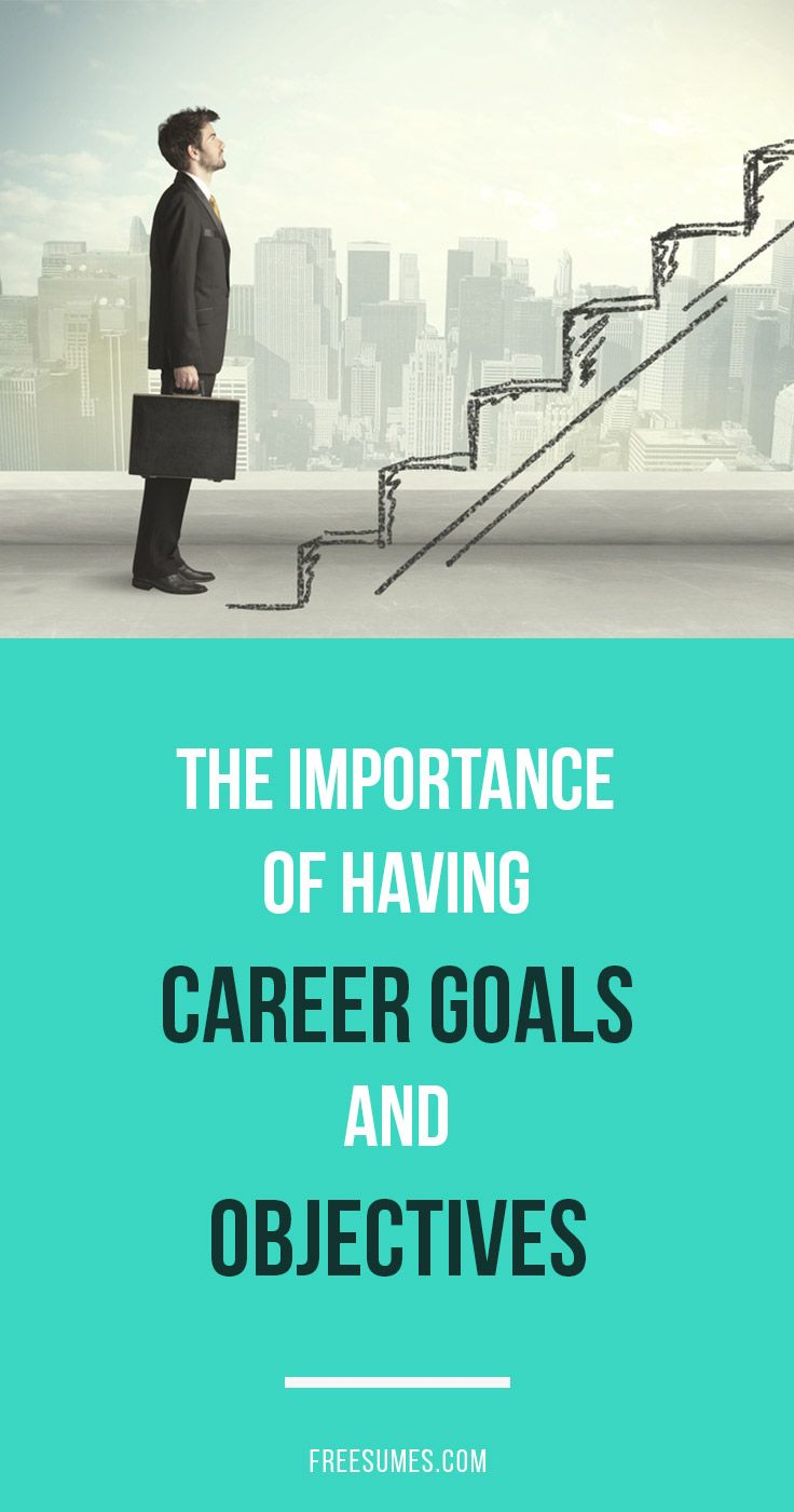 career goals and objectives