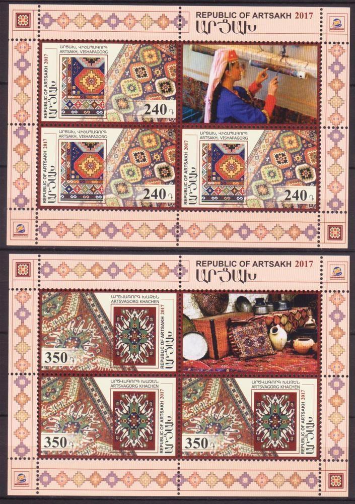 News Flora Of Artsakh 2017 Nagorno Karabakh Armenia Combi Sheet Mnh R17676z Asia Stamps