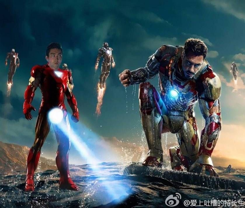 Siwon Embraces His Inner Tony Stark Continues To Be Hilarious Iron Man Hd Wallpaper Iron Man Wallpaper Man Wallpaper Cool wallpapers hd iron man