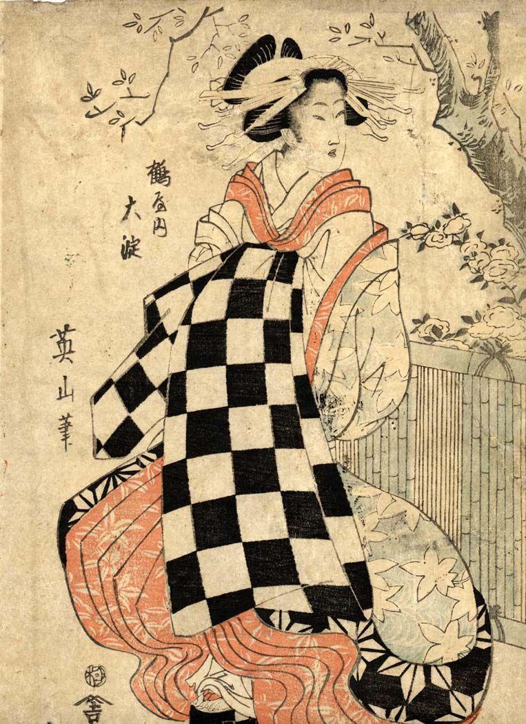 Oiran ukiyo-e print.