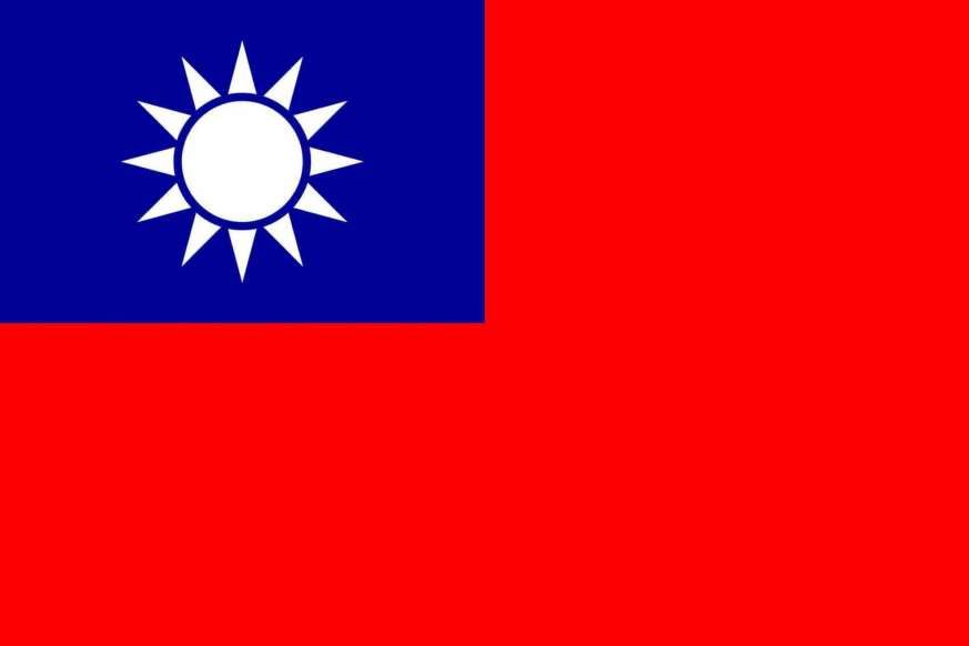 Pin On Asia Flags
