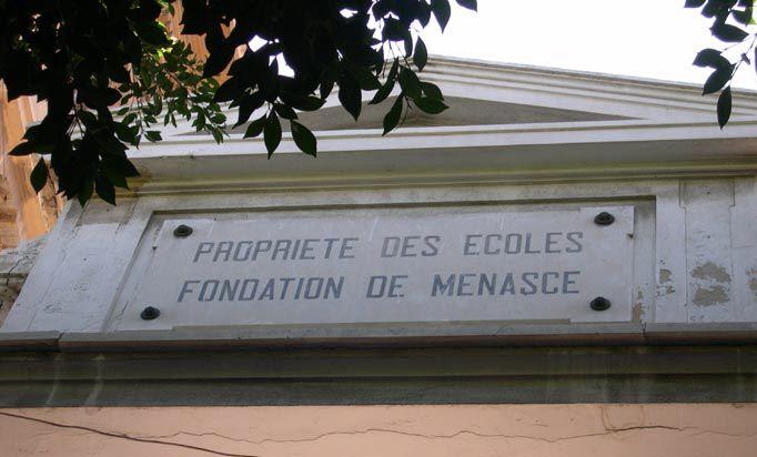 École de Menasce a Alexandrie