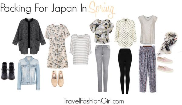 What are the clothes in japan