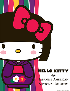 Hello! Exploring the Super Cute World of Hello Kitty Exhibit at the Japanese American National Museum