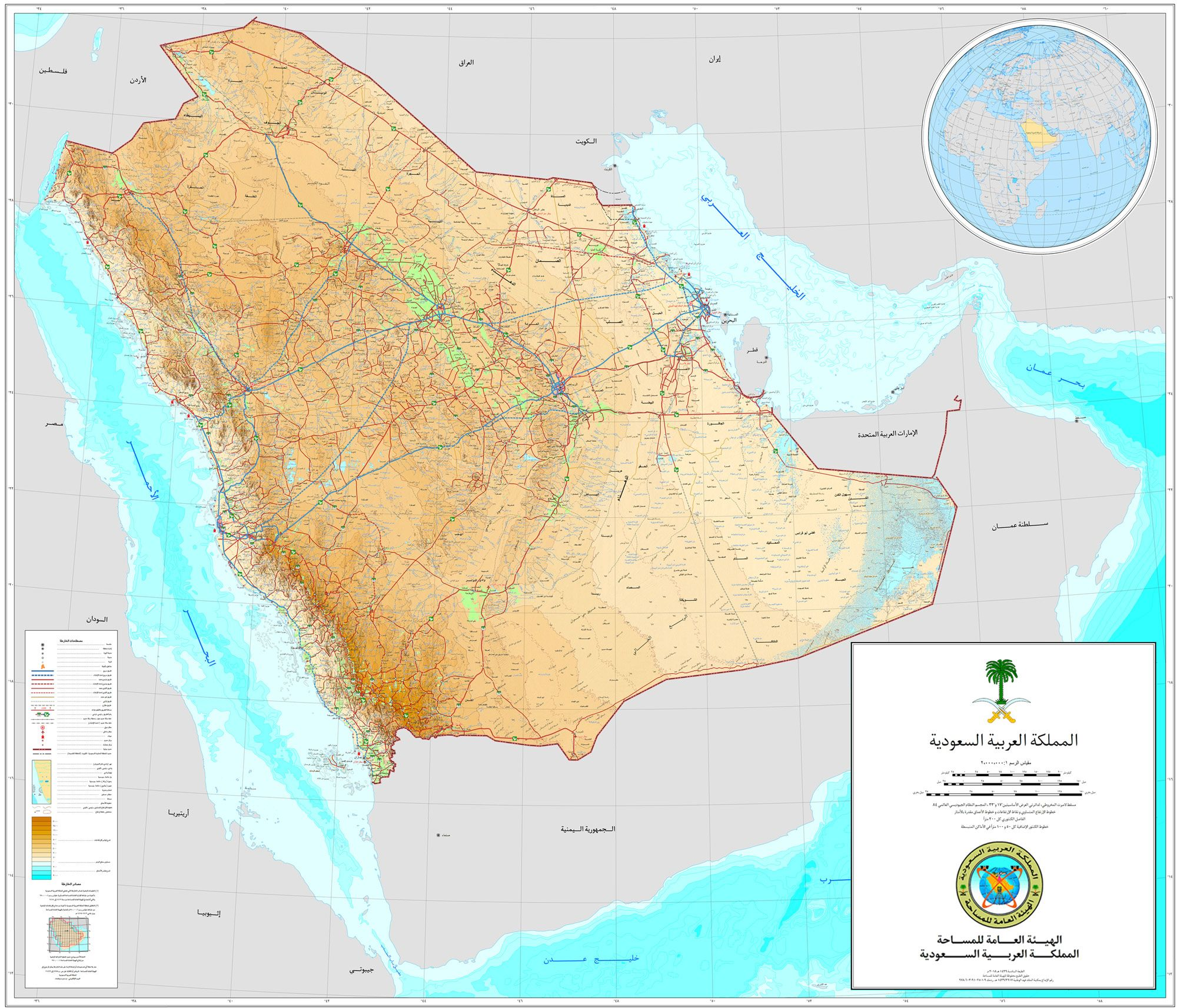 Official Map Of The Kingdom Of Saudi Arabia Map Saudi Arabia Strategic Planning
