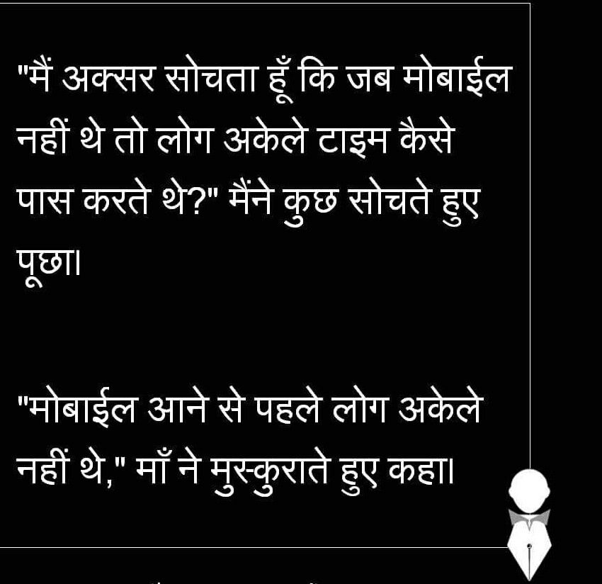 Quotes On Women Empowerment In Hindi: Pin By Madhurm Bhashini On Hindi Quote T Deep Words