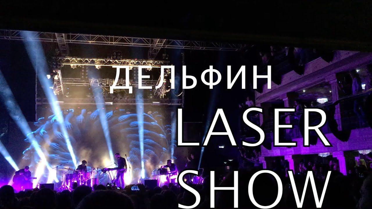 Клуб клипы москва клуб в москве оазис