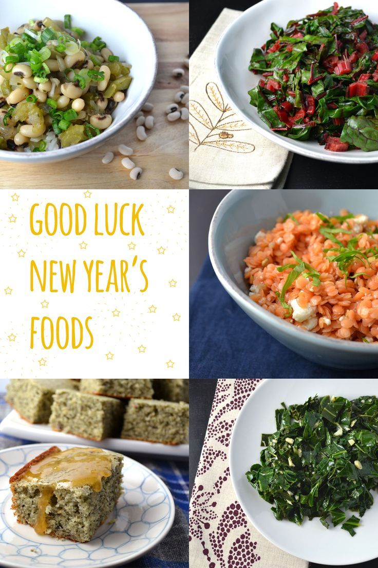 Good luck foods for the new year food lucky food new