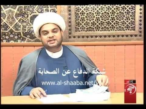 مداخلة على قناة الحجة واثبات عدالة خال المؤمنين معاوية وبيعة الحسنين له
