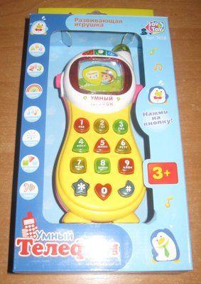 Музыкальный Умный телефон. Развивающий детский телефон на русском языке.