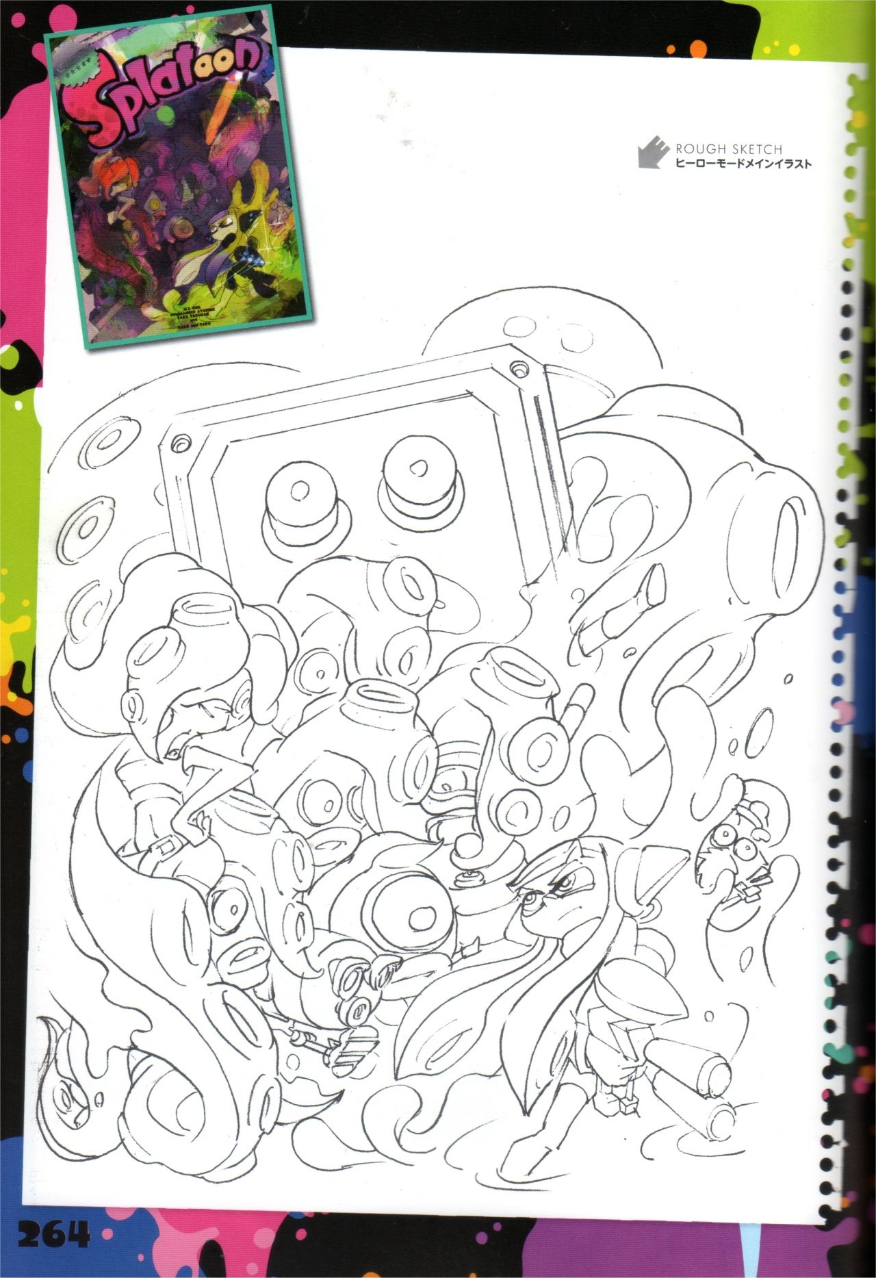 Splatoon Ikasu Artbook Book Art Drawings Box Art