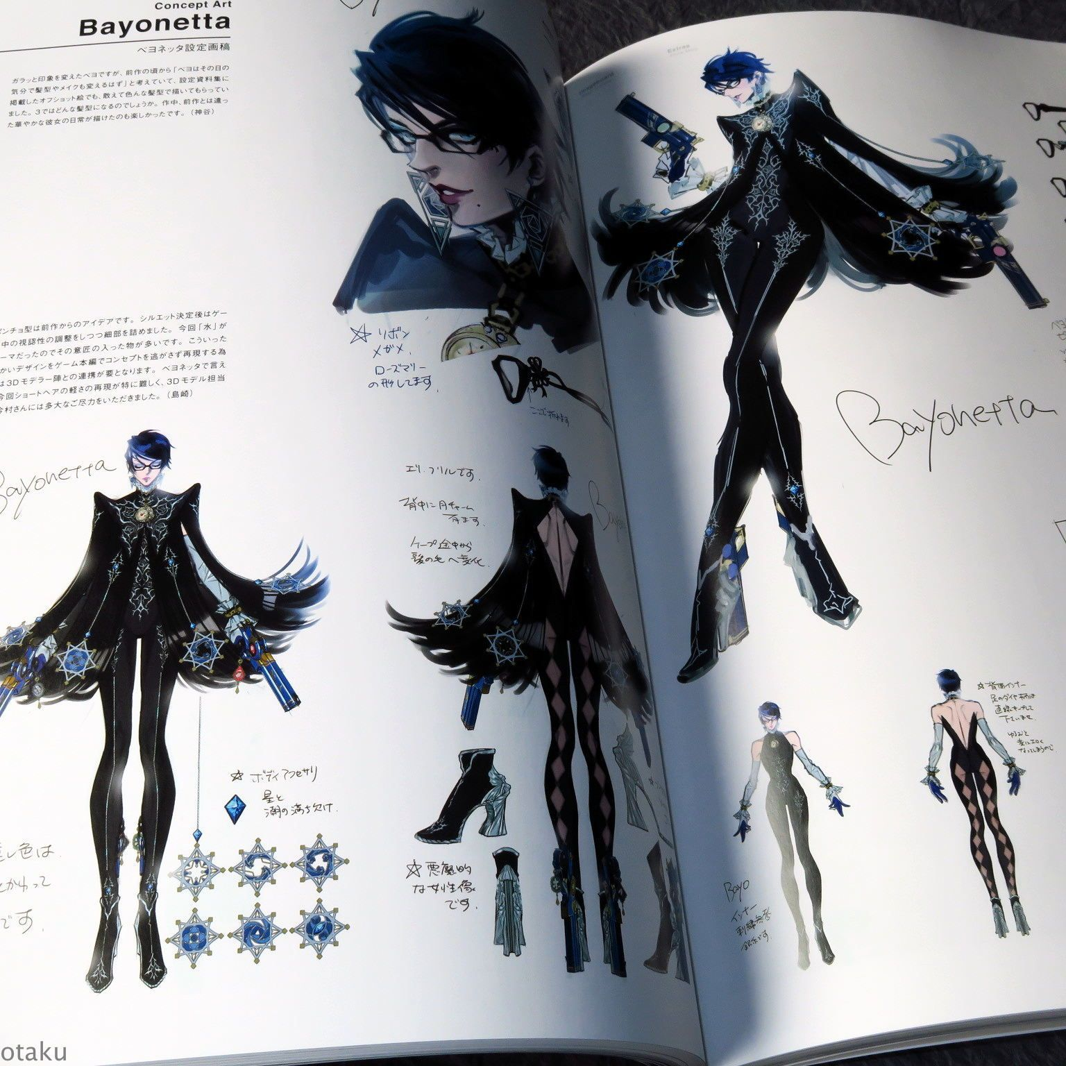 The Eyes Of Bayonetta 2 Official ArtBook Otakusearch Art Book