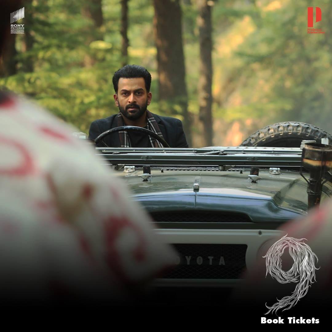9 nine malayalam full movie 9 malayalam movie 2019dvd
