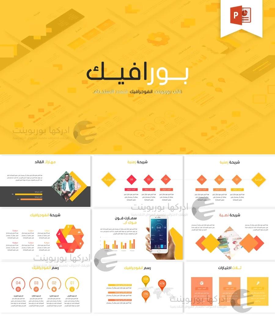 لالالالالالالالالالالالالالالالالالالالالالالالالالالالالالالالالالالالالالالالالالالالالا In 2021 Powerpoint Presentation Design Font Design Logo Presentation Design