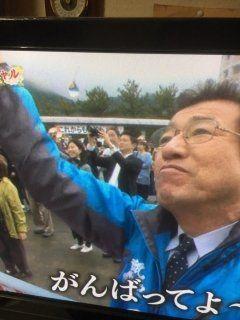 ボンビー ガール 美咲 ちゃん