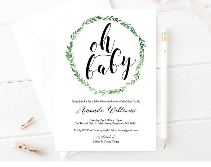 Baby Shower Invitation Template Printable Neutral Baby Shower