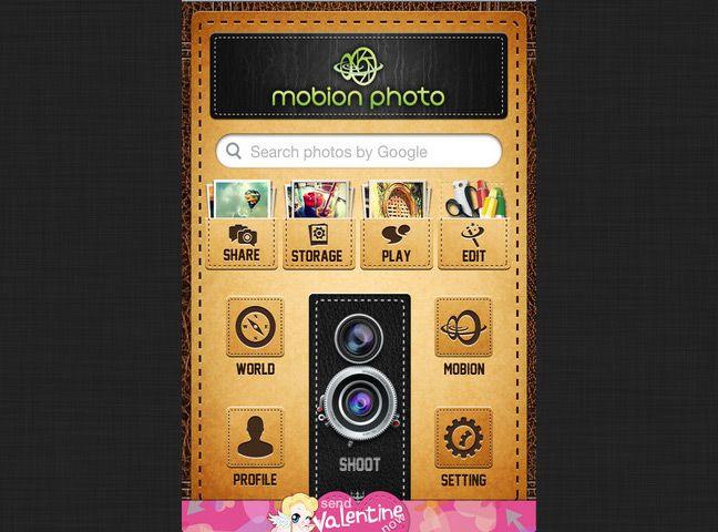 Springboard Dashboard Mobile Design Patterns Navigation