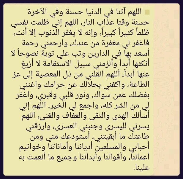 قال رسول الله ﷺ خير الدعاء الدعاء يوم عرفة وخير ما قلت أنا والنبيون من قبلي