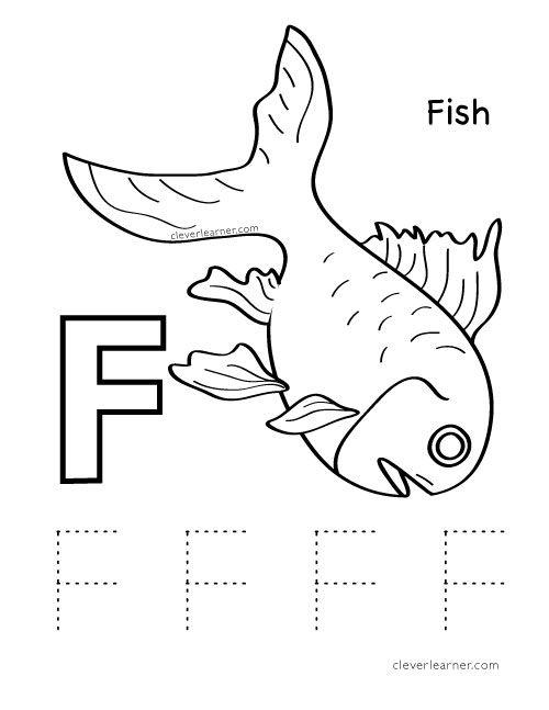Letter F Is For Fish Preschool Worksheet Worksheets Kg Pinterest