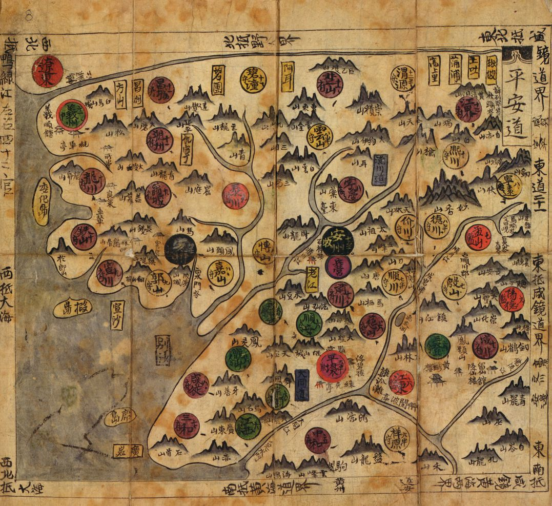 Map from the Ch'ŏnha chido (Atlas of the world) is a 19th century copy of the traditional Korean atlas produced in the early Chosŏn dynasty (1392-1910).