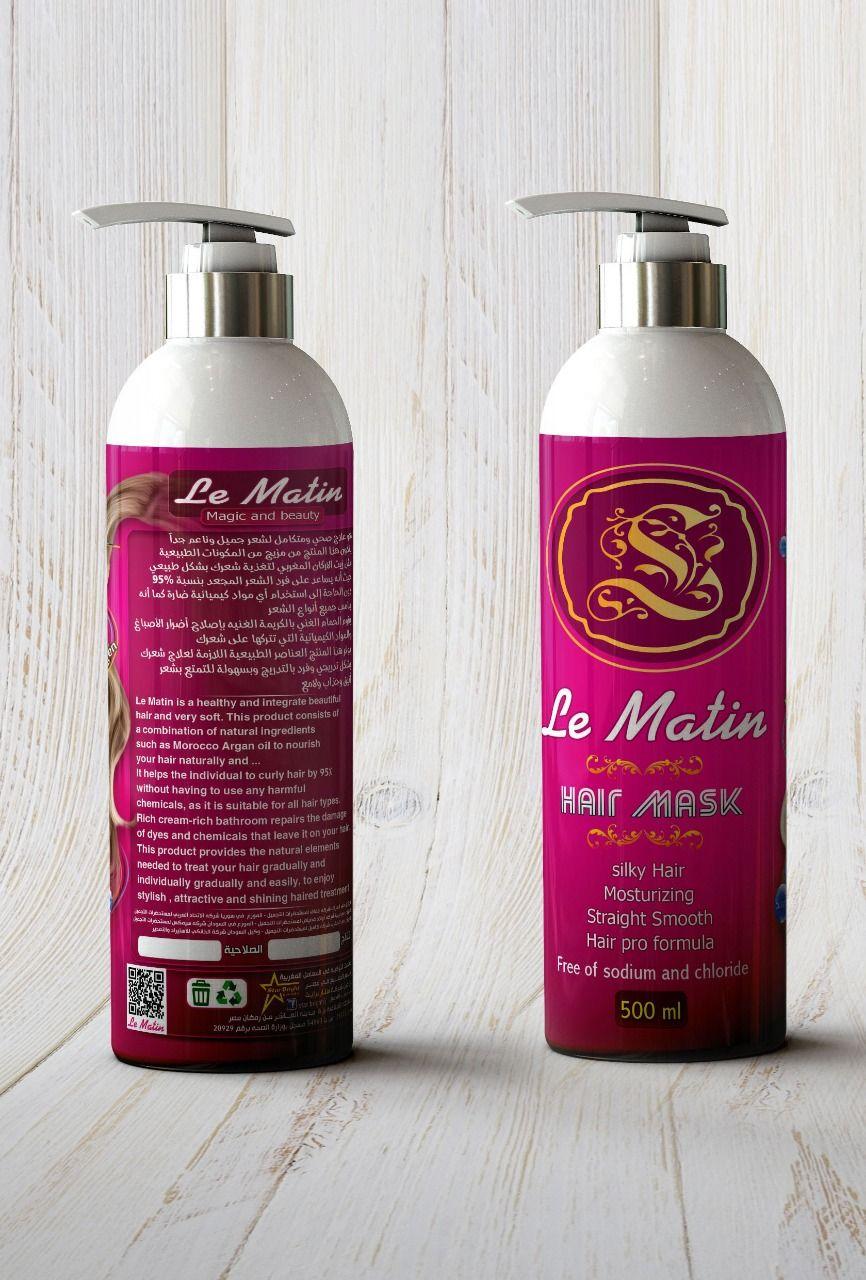 Le Matin Hair Musk With Argan Oil حمام كريم الصباح بزيت الاركان Argan Oil Oils Hand Soap Bottle