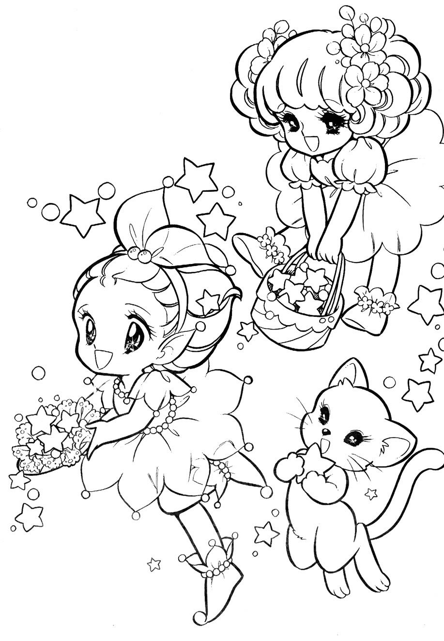 Photo By Nour Serhan Cute Coloring Pages Coloring Books Vintage Coloring Books
