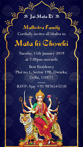Mkc04 Mata Ki Chowki Royal Blue Invitation Invitation