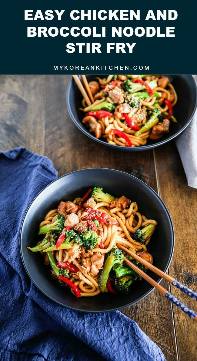 Easy chicken and broccoli noodle stir fry recipe mykoreankitchen easy chicken and broccoli noodle stir fry recipe mykoreankitchen all love pinterest korean food recipes and korean forumfinder Gallery