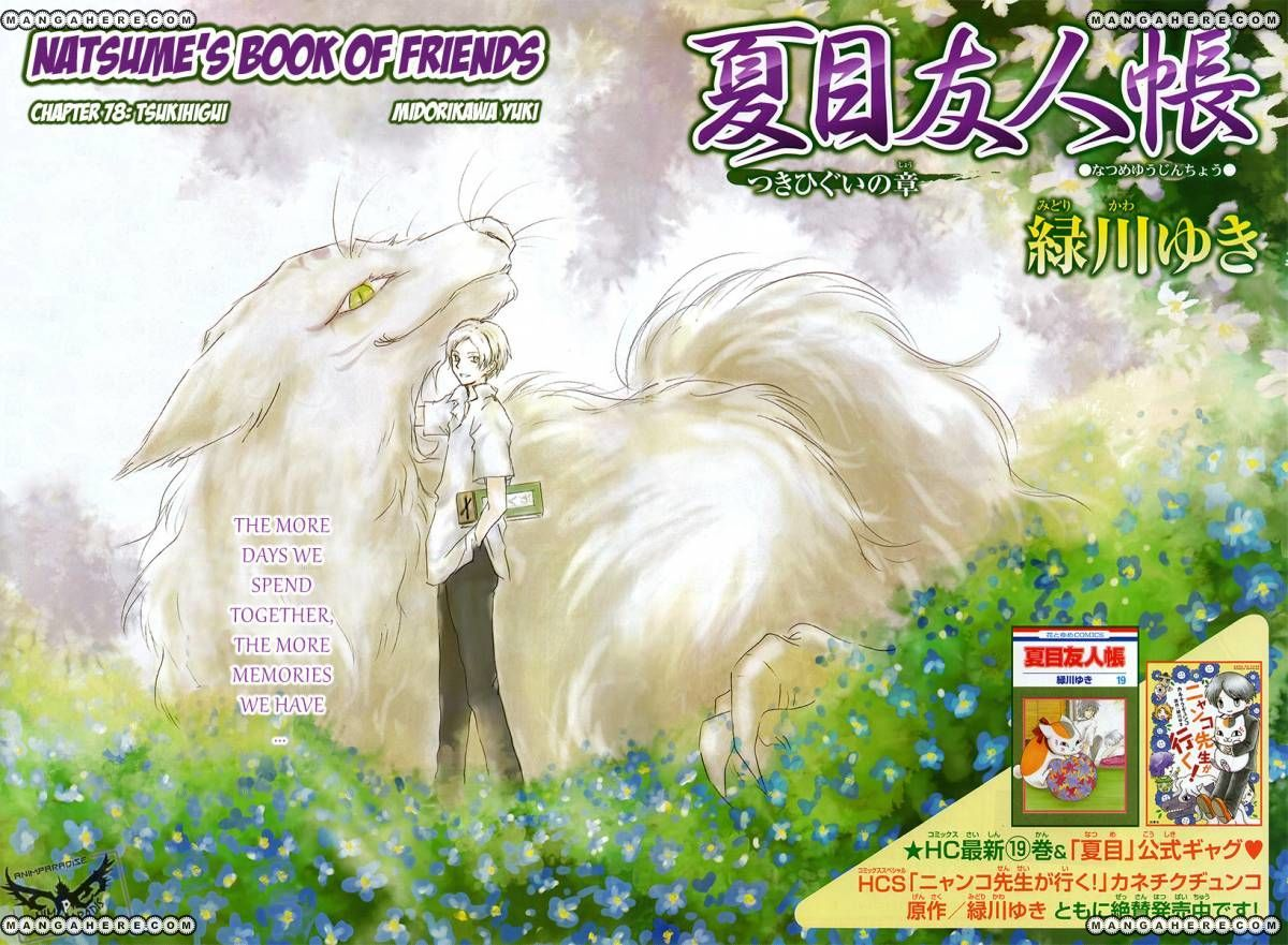 natsume s book of friends natsume yuujinchou chapter 78 on mangatown com anime nghệ thuật anime