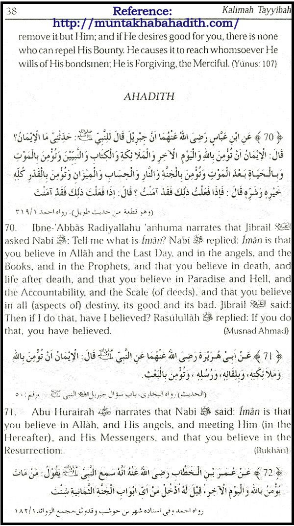 Bowing Down Is Necessary After Reciting This Verse Verse Divine Revelation Noble Quran