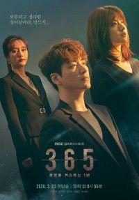 365 Repeat The Year 1 Bolum Korece Izle 3749035 Korean Drama Kdrama Korece