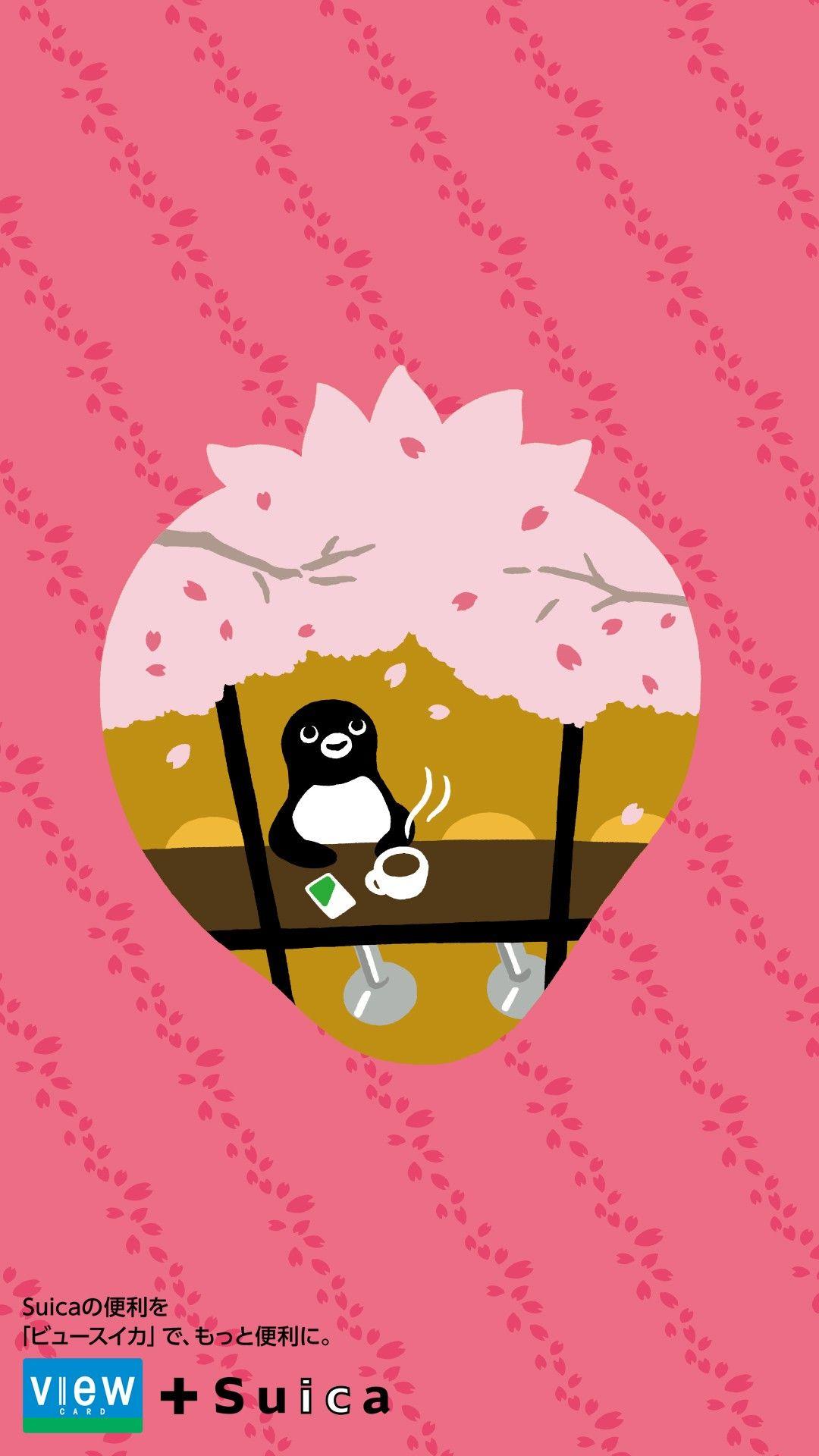 企鹅 の画像 投稿者 Littlesheep さん Suica ペンギン