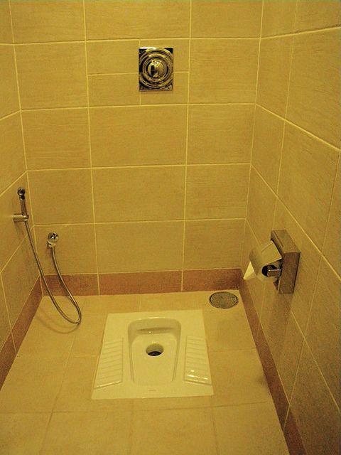 Fit Body Fit Wallet Toilet Design Squat Toilet Small Toilet 1x1 minimalist bathroom squat toilet