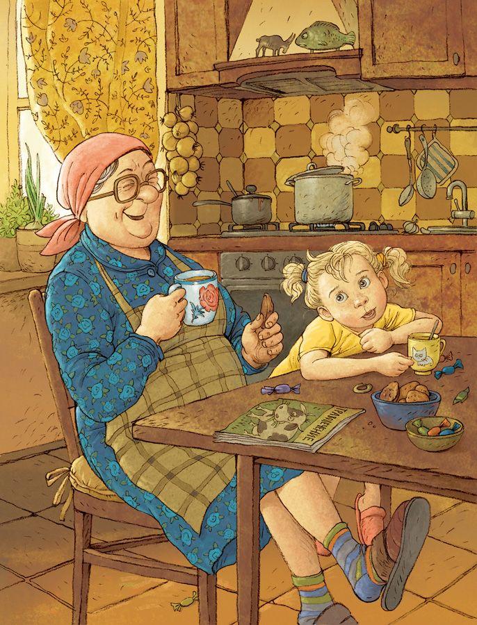Картинки бабушка и внук нарисованные, про подругу лучшую