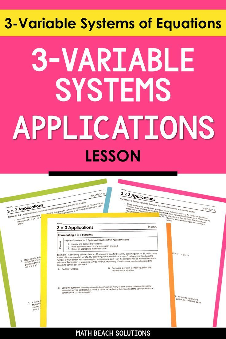 3x3 Systems Applications Lesson Algebra worksheets