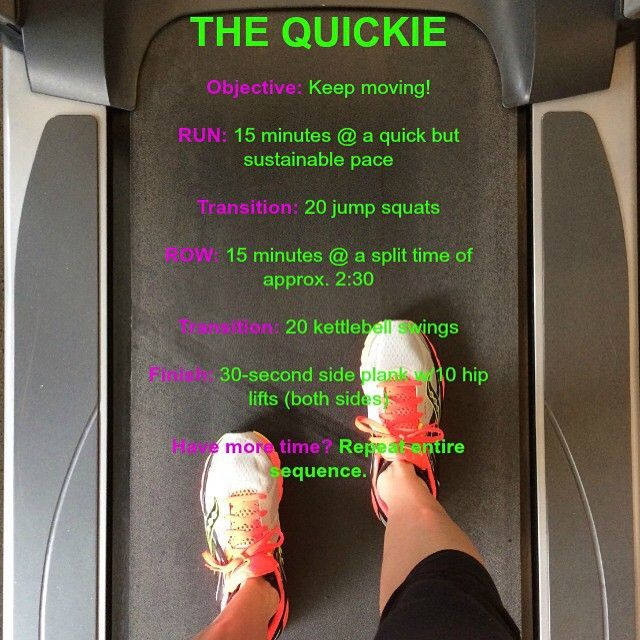 """A short but sweet session starring the treadmill, the rowing machine and a few bonus exercises. Do twice if you have extra time!"