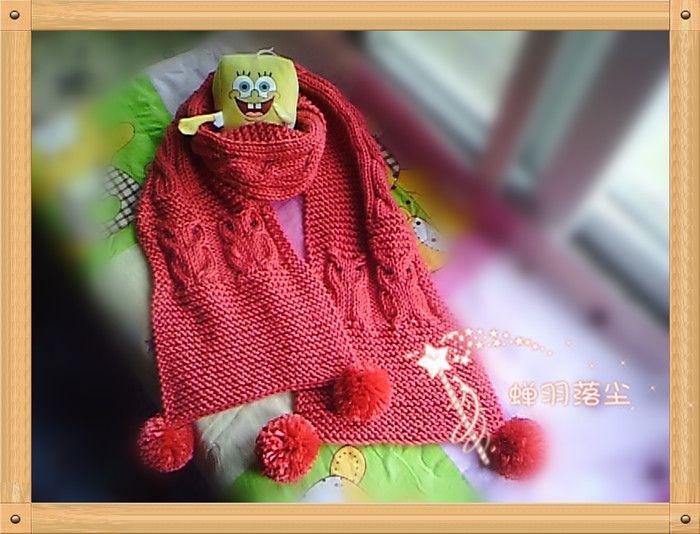 Owl Weave Scarf free crochet graph pattern | crafts | Pinterest ...