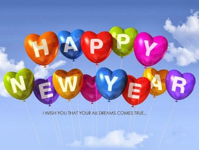 Free Download Happy New Year Images 2018 In 3D Pictures