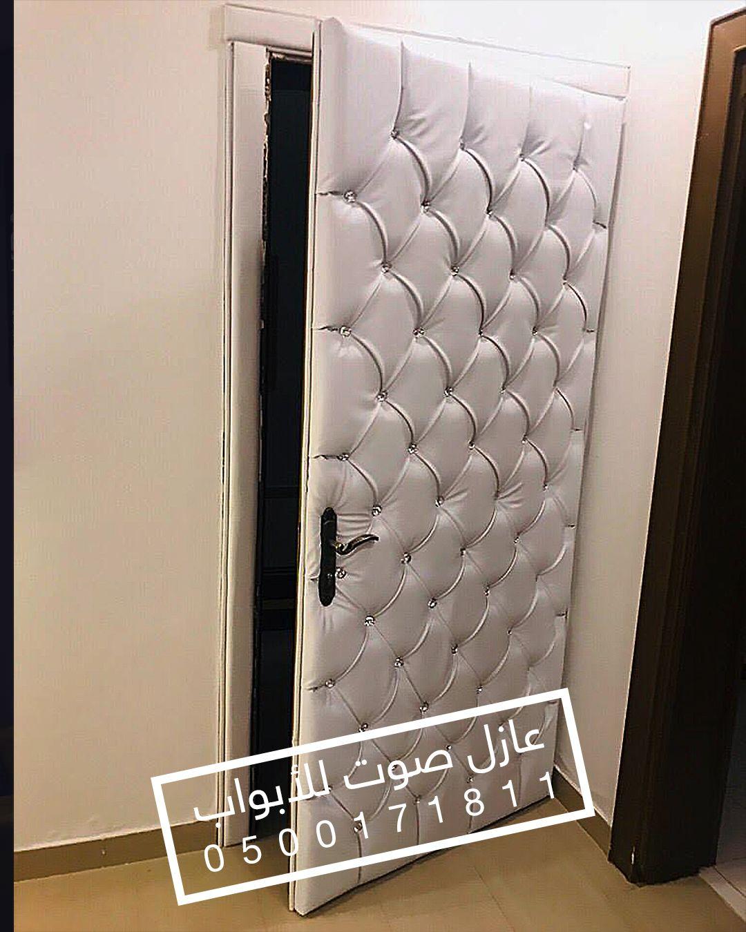 مرايات حائط 5 قطع ذهبى سفير ارت للديكور Mirror Wall Mirror Crafts Mirror