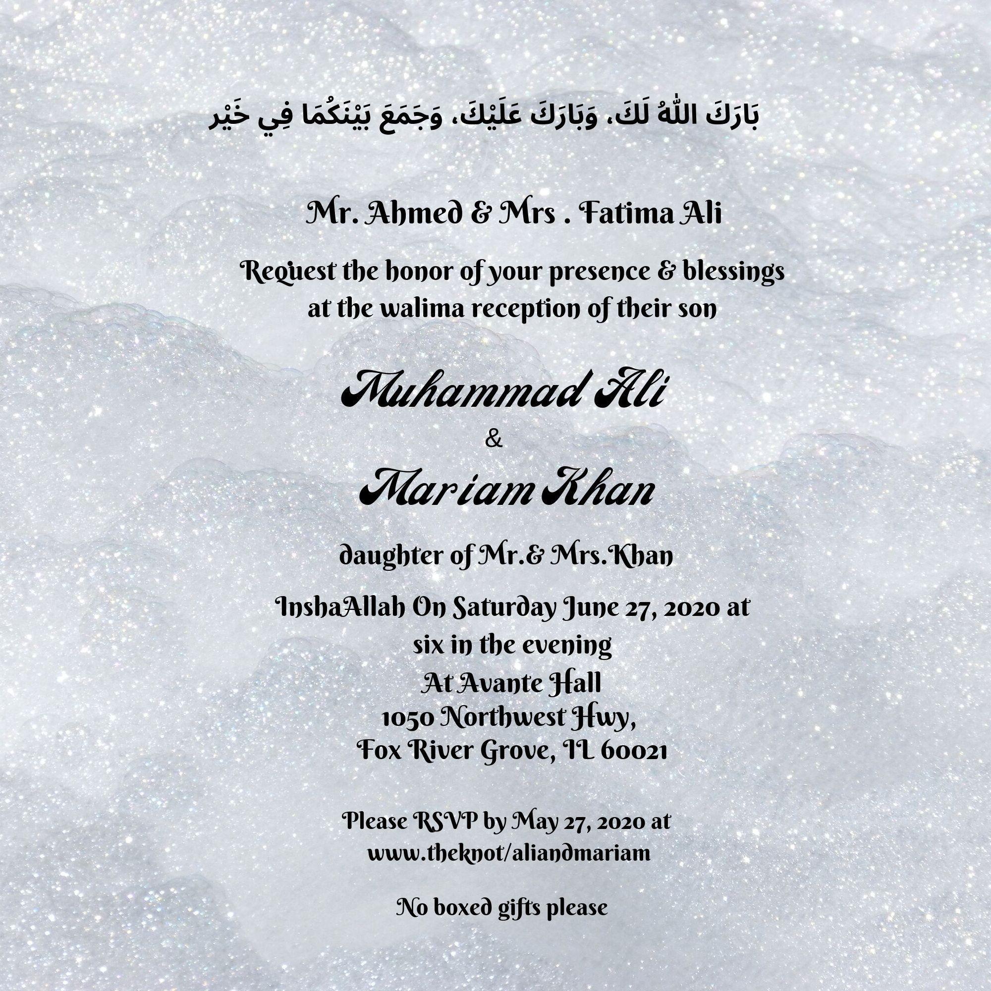 Walima Invitation Nikah Invitation Muslim Invitation Printable Valima In Purple Wedding Invitations Muslim Wedding Invitations Unique Wedding Invitations