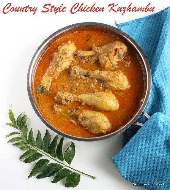 home style chicken kuzhambu basic chicken curry chicken gravy recipe curry chicken cooking indian cooking pinterest