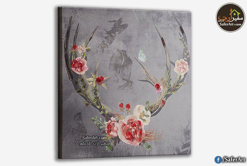 تابلوه مودرن فنى رمادى و روز سفير ارت للديكور Modern Wall Art Grey Roses Wall Art